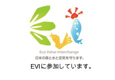 EVIマーク